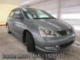 Used HONDA CIVIC Ref 285471