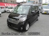 Used NISSAN NV Ref 285534