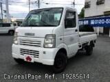 Used SUZUKI CARRY TRUCK Ref 285614