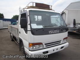 ISUZU ELF NPR66LR Big1