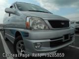 Used TOYOTA HIACE REGIUS Ref 285859