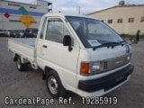 Used TOYOTA TOWNACE Ref 285919