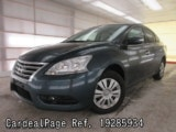 Used NISSAN SYLPHY Ref 285934