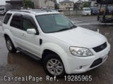 Used FORD FORD ESCAPE Ref 285965