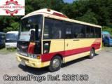 Used HINO HINO RAINBOW Ref 286150