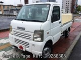 Used SUZUKI CARRY TRUCK Ref 286308