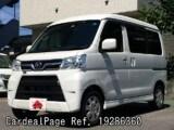 Used DAIHATSU ATRAI Ref 286360