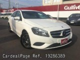 Used MERCEDES BENZ BENZ A-CLASS Ref 286389