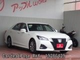 Used TOYOTA CROWN Ref 286429