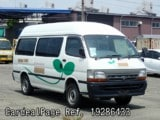 Used TOYOTA HIACE COMMUTER Ref 286433