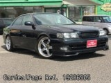 Used TOYOTA CHASER Ref 286505