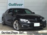 Used BMW BMW 4 SERIES Ref 286509