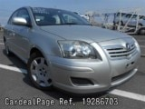 Used TOYOTA AVENSIS Ref 286703