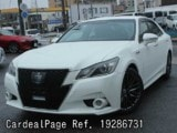 Used TOYOTA CROWN Ref 286731