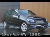 Used MERCEDES BENZ BENZ M-CLASS Ref 286833