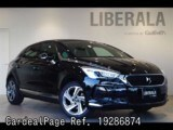 Used CITROEN CITROEN DS5 Ref 286874