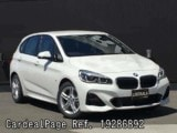 Used BMW BMW 2 SERIES Ref 286892