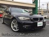 Used BMW BMW 3 SERIES Ref 286906