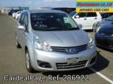 Used NISSAN NOTE Ref 286922