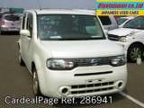 Used NISSAN CUBE Ref 286941