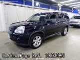 Used NISSAN X-TRAIL Ref 286955
