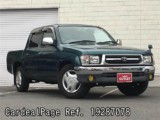 Used TOYOTA HILUX Ref 287078