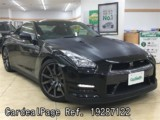 Used NISSAN GT-R Ref 287122
