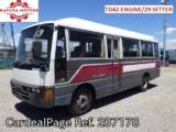Used NISSAN CIVILIAN Ref 287178