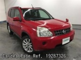Used NISSAN X-TRAIL Ref 287326