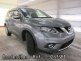 Used NISSAN X-TRAIL Ref 287381
