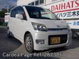 Used DAIHATSU MOVE CUSTOM Ref 287386