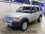 Used LAND ROVER LAND ROVER DISCOVERY Ref 287658