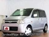 Used MITSUBISHI EK WAGON Ref 287700