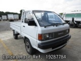 Used TOYOTA TOWNACE TRUCK Ref 287784