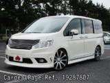 Used HONDA STEPWAGON Ref 287807