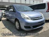 Used TOYOTA ISIS Ref 288046