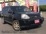 D'occasion NISSAN X-TRAIL Ref 288071
