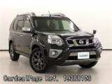D'occasion NISSAN X-TRAIL Ref 288103