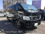 Used NISSAN NV Ref 288171