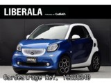 Used SMART SMART FORTWO Ref 288240