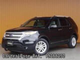 Used FORD FORD EXPLORER Ref 288250