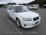 Used SUBARU FORESTER Ref 289046