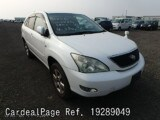 Used TOYOTA HARRIER Ref 289049