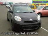 Used NISSAN MARCH Ref 289056