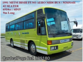 MITSUBISHI AERO MIDI MM516H Big1