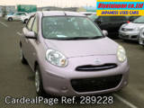 Used NISSAN MARCH Ref 289228