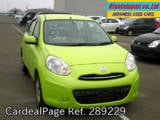Used NISSAN MARCH Ref 289229