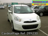 Used NISSAN MARCH Ref 289230