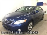 Used TOYOTA CAMRY Ref 289794