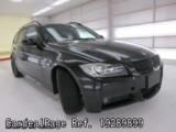 Used BMW BMW 3 SERIES Ref 289899